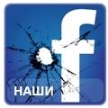 http://www.facebook.com/snpnasi