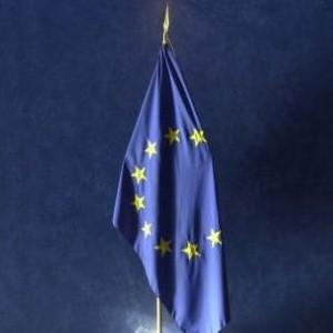 застава ЕУ