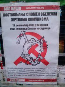 жртавакомунизма