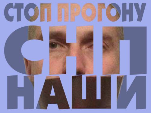 stop progonu2