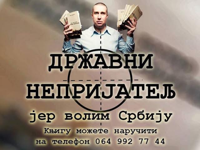ivan ivanovic_drzavni prijatelj_reklamakmnovine