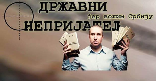 ivan ivanovic_kmnovine