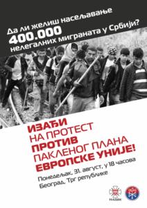 Плакат 02 б