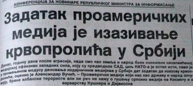 Да ли ВЕЛЕИЗДАЈНИК спрема цензуру интернета и затварања медија пред издају Косова? 2