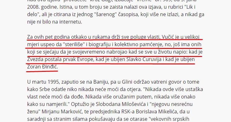 Да ли ВЕЛЕИЗДАЈНИК спрема цензуру интернета и затварања медија пред издају Косова? 6